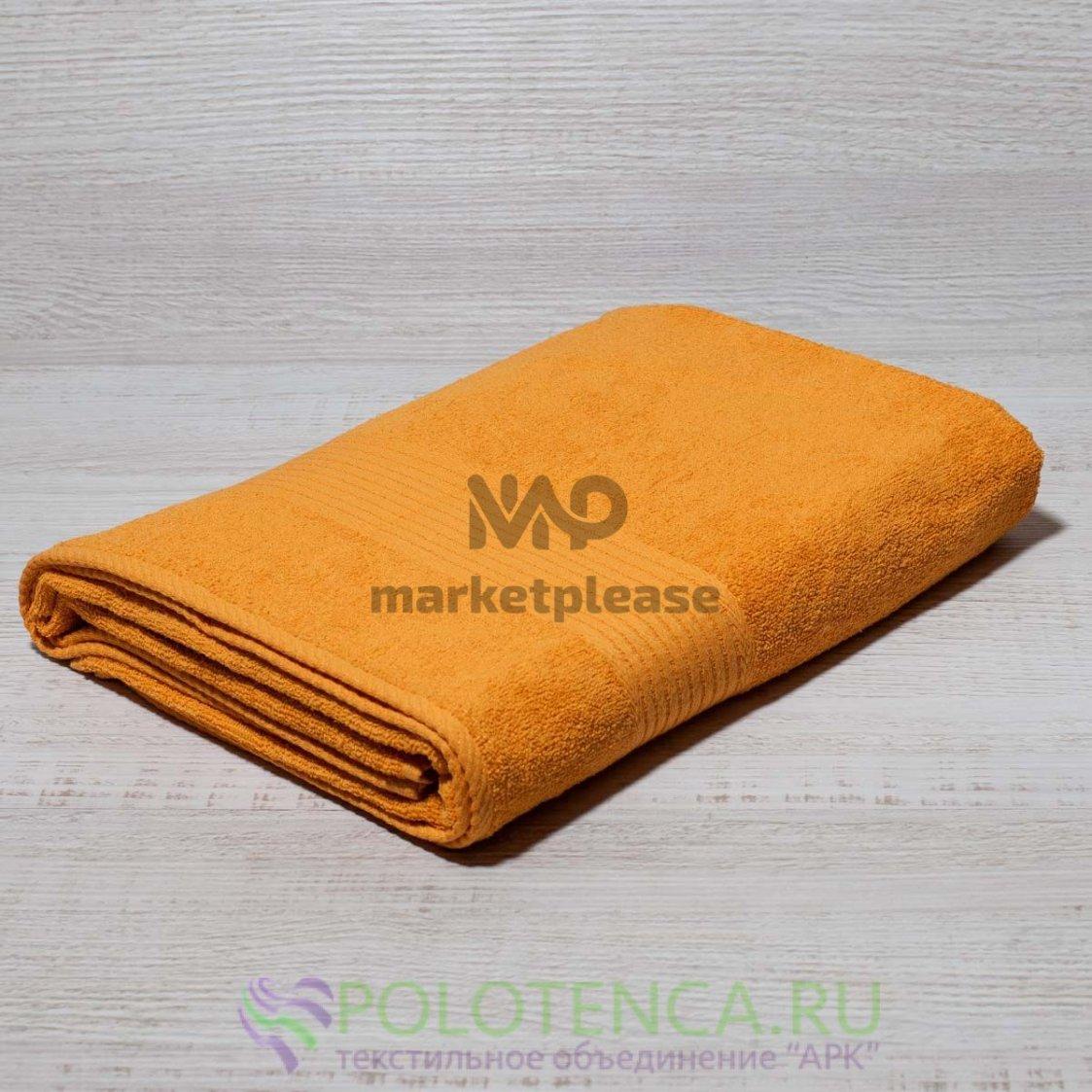 Полотенце махровое оранжевое