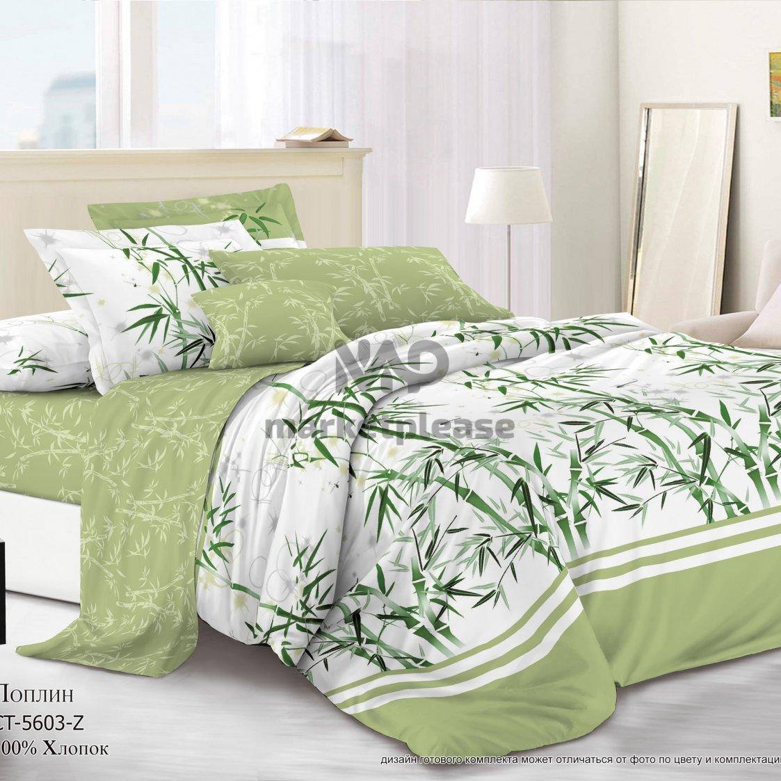 "Рулон ткани поплин ""СТ-5603-Z"" 220 см."