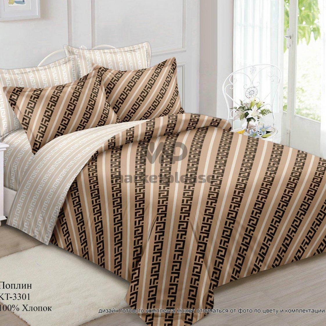 """Рулон ткани поплин """"КТ3301"""" 220 см."""