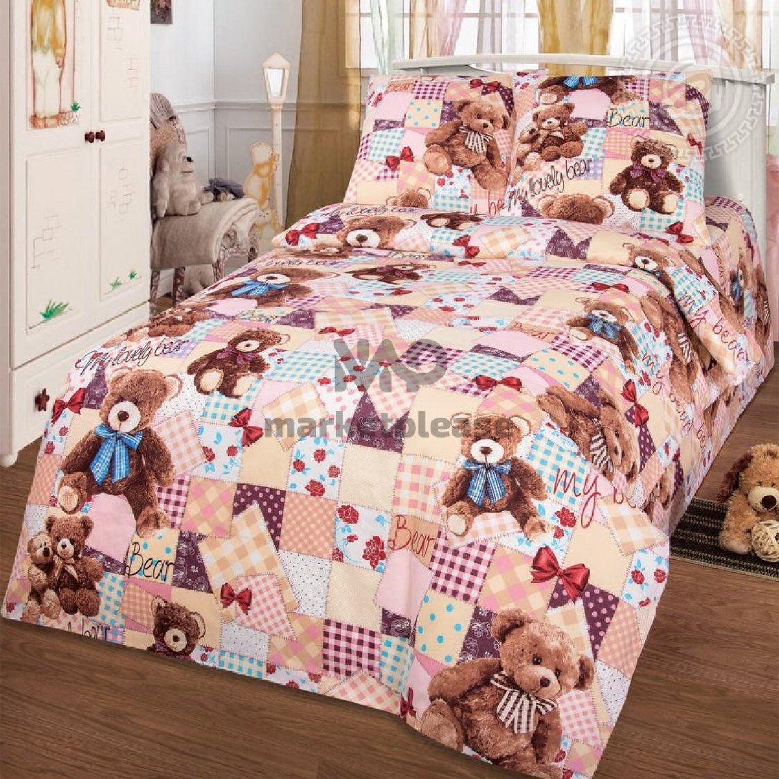 "Рулон ткани бязь ""Мой медвежонок"" 150 см."