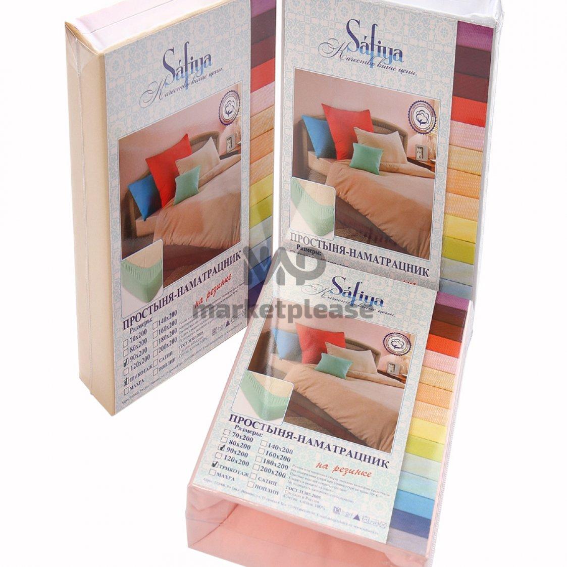 Трикотажная простыня на резинке (цвет салатовый)